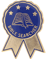 Searcher Medal